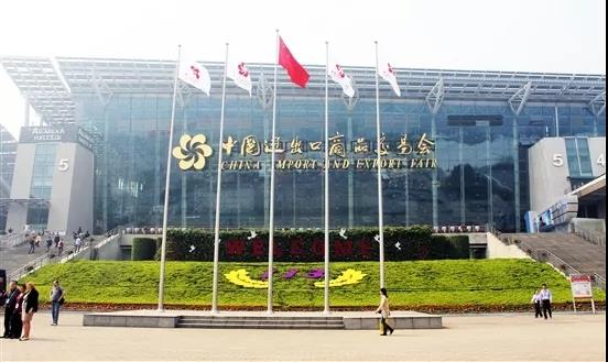 The Canton Fair is scheduled to arrive. We look forward to seeing you.